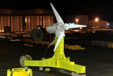 Atlantis turbine