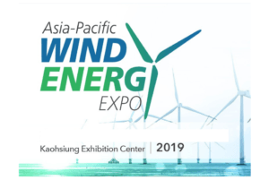 exhibiting at wind energy expo 2019