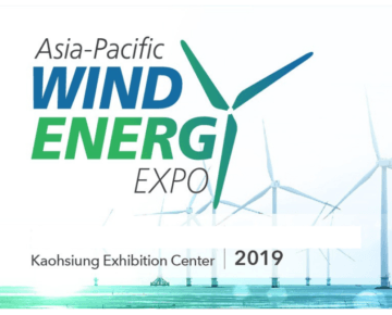 Parkburn Will Be Exhibiting At Wind Energy Expo 2019